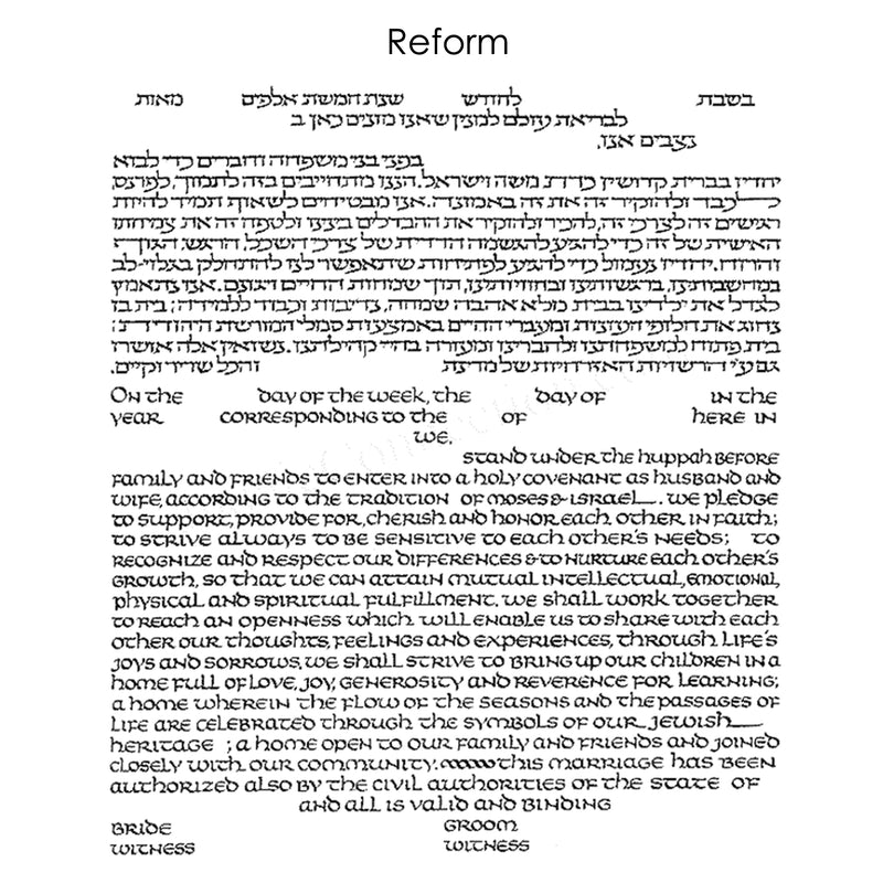 Naomi Teplow - Reform Text