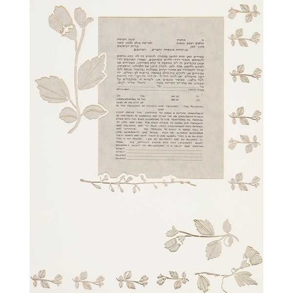 Sharon Epstein - Rose of Sharon Ketubah
