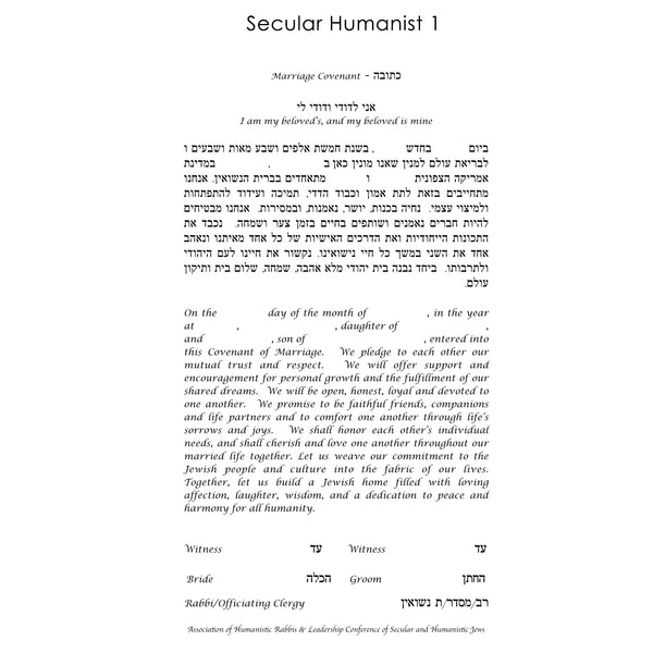 Nishima Kaplan - Secular Humanist Text