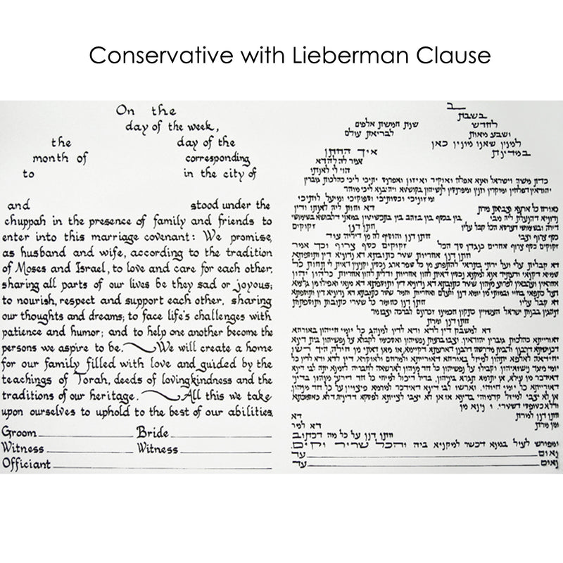 Anna Kronick - Conservative with Lieberman Clause Text