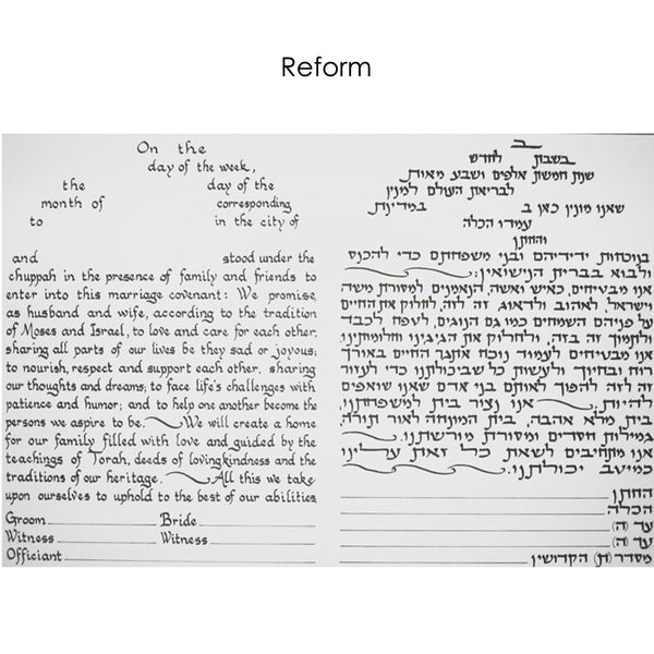 Anna Kronick - Reform Text