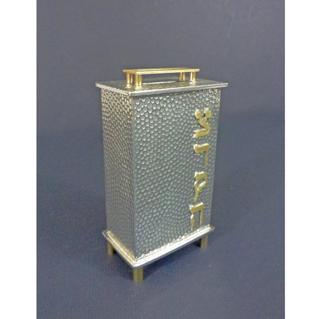 Tzedakah Box - Black