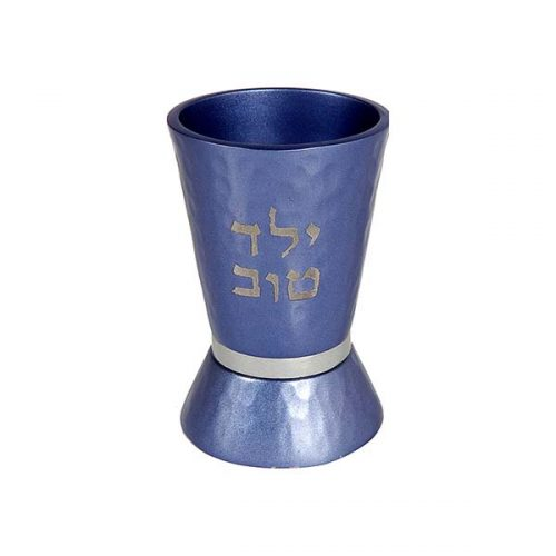 Yair Emanuel - Yeled Tov Kiddush Cup