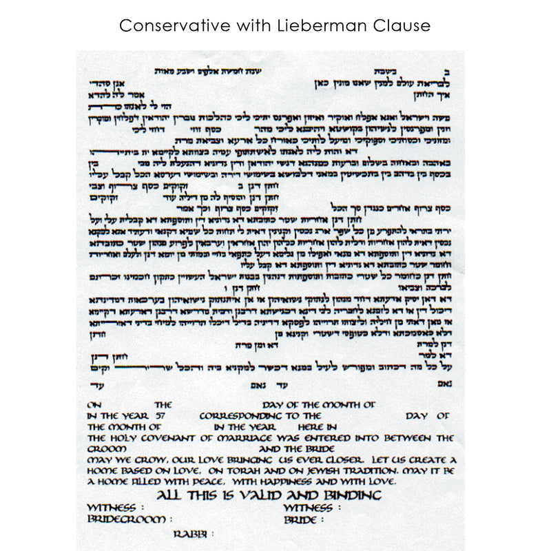 Ardyn Halter - Conservative with Lieberman Clause Text