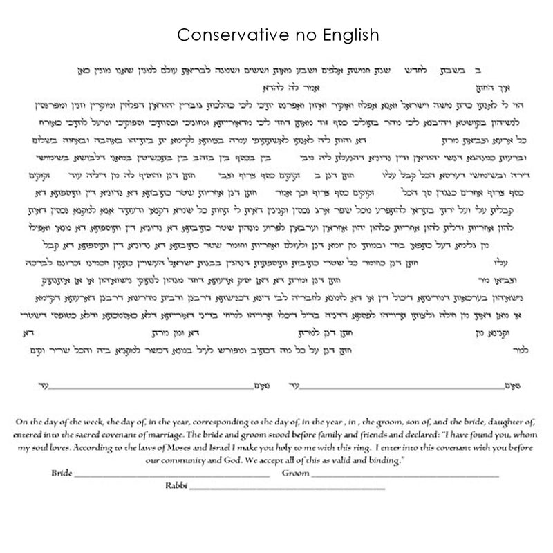 Tamara Jones - Conservative no English Text