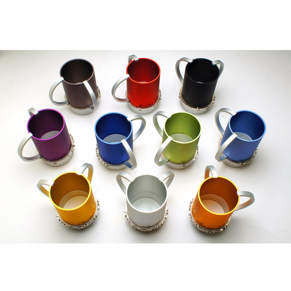 Dabbah Judaica - Washing Cups