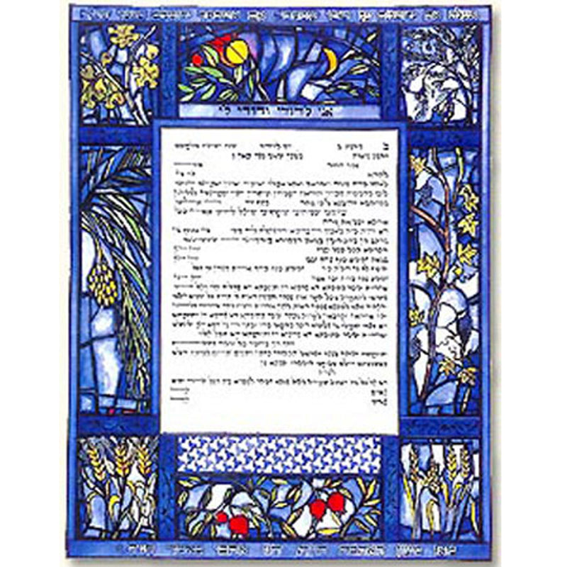 Ardyn Halter - Stained Glass Ketubah