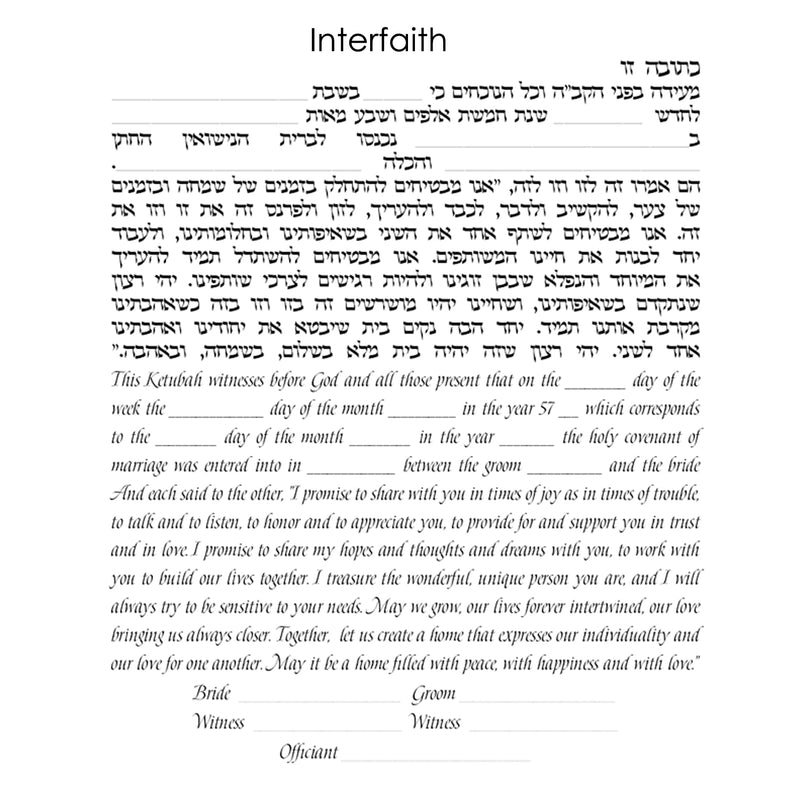 Joanne Fink - Interfaith Text