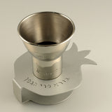 Shraga Landesman - Pomegranate Base Kiddush Cup