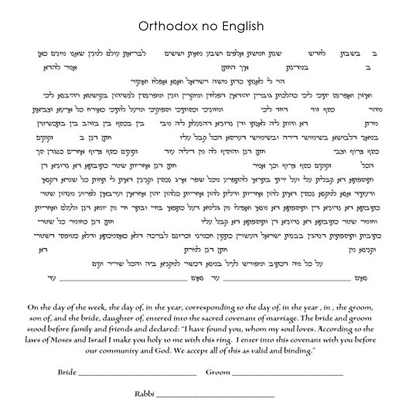 Tamara Jones - orthodox no English Text