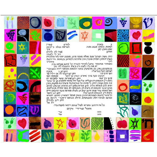Robin Hall - Collage Ketubah