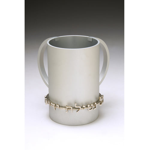 Dabbah Judaica - Washing Cup - Silver