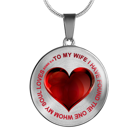 The One Whom My Soul Loves Pendant Necklace