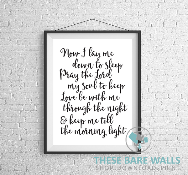 Now I Lay Me Down To Sleep Nursery Print