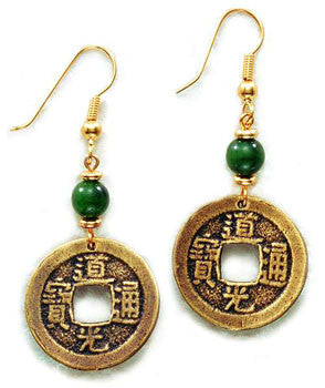 I Ching Coin with Jade Earrings