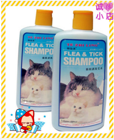 Cat Flea Tick Shampoo