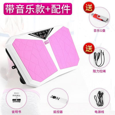 Vibration Fitness Massager Slimfit Vibro-Body shaping machine Ultra-thin lazy movement slimming shake slimming weight loss machine
