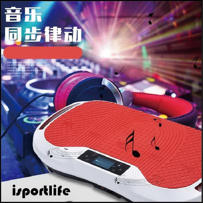Vibration Fitness Massager Slimfit Vibro-Crazy Fit Massage Vibration Plate with Bluetooth Music Side Flashing lights Power Fit Vibration Plate, Power Plate Vibration
