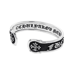 Fuck Off Silver Cuff Bangle Bracelet