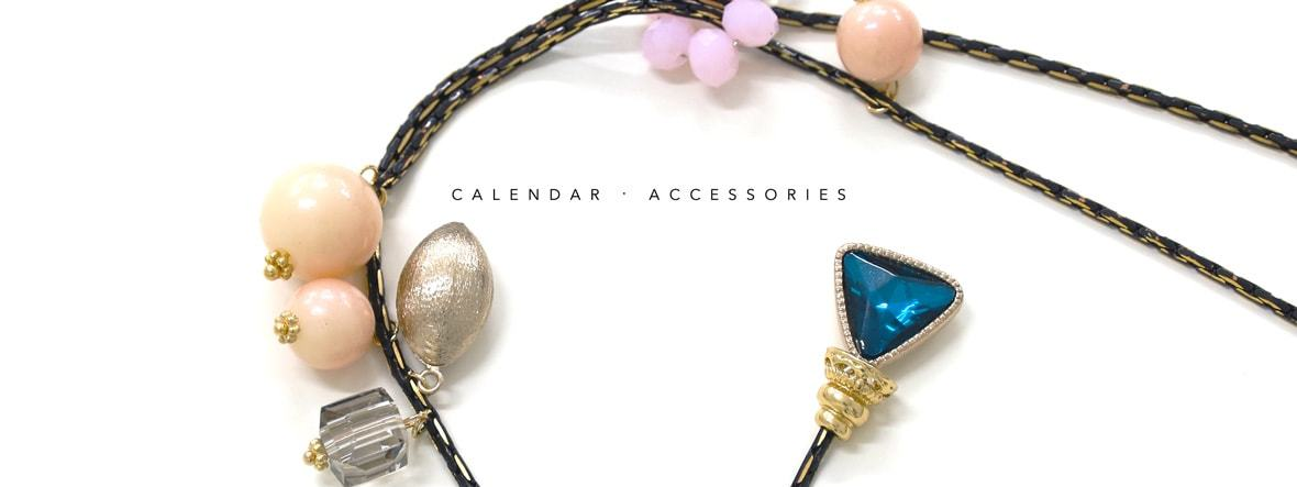 New Accessories Line!