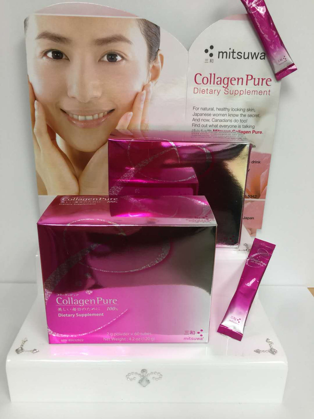 Ling Zhi Collagen Dietary Supplements - 2 Boxes