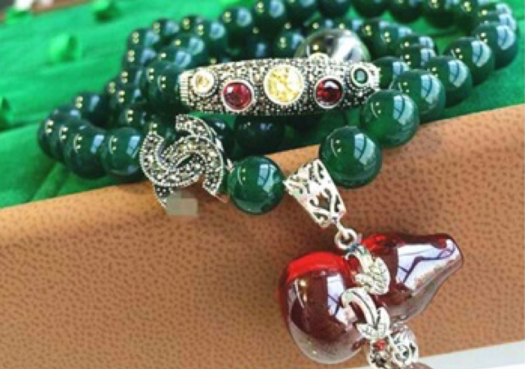 Agate Bracelet (Doubled as Necklace)