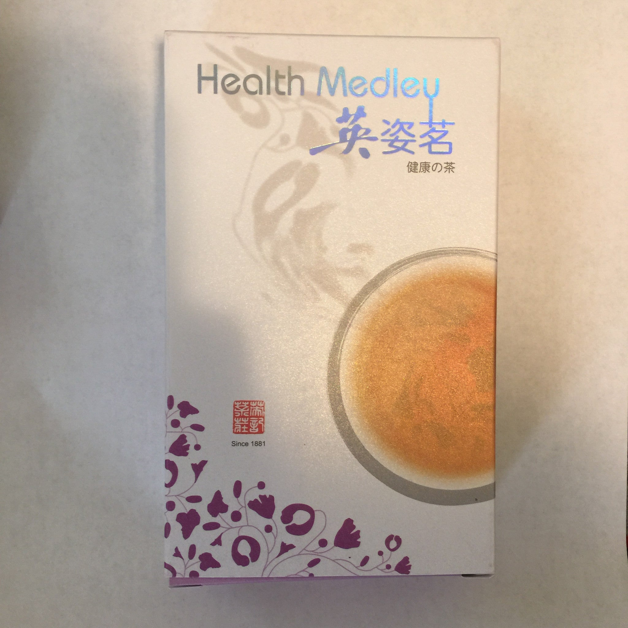Ying Kee Tea Health Medley Tea- Loose Leaf