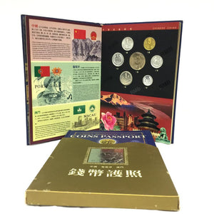 China Portugal Macau Coins Passport