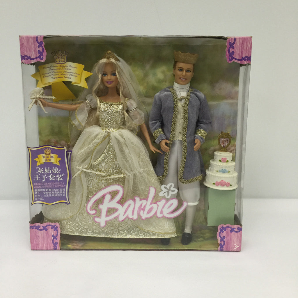 Barbie Cinderella Doll Set