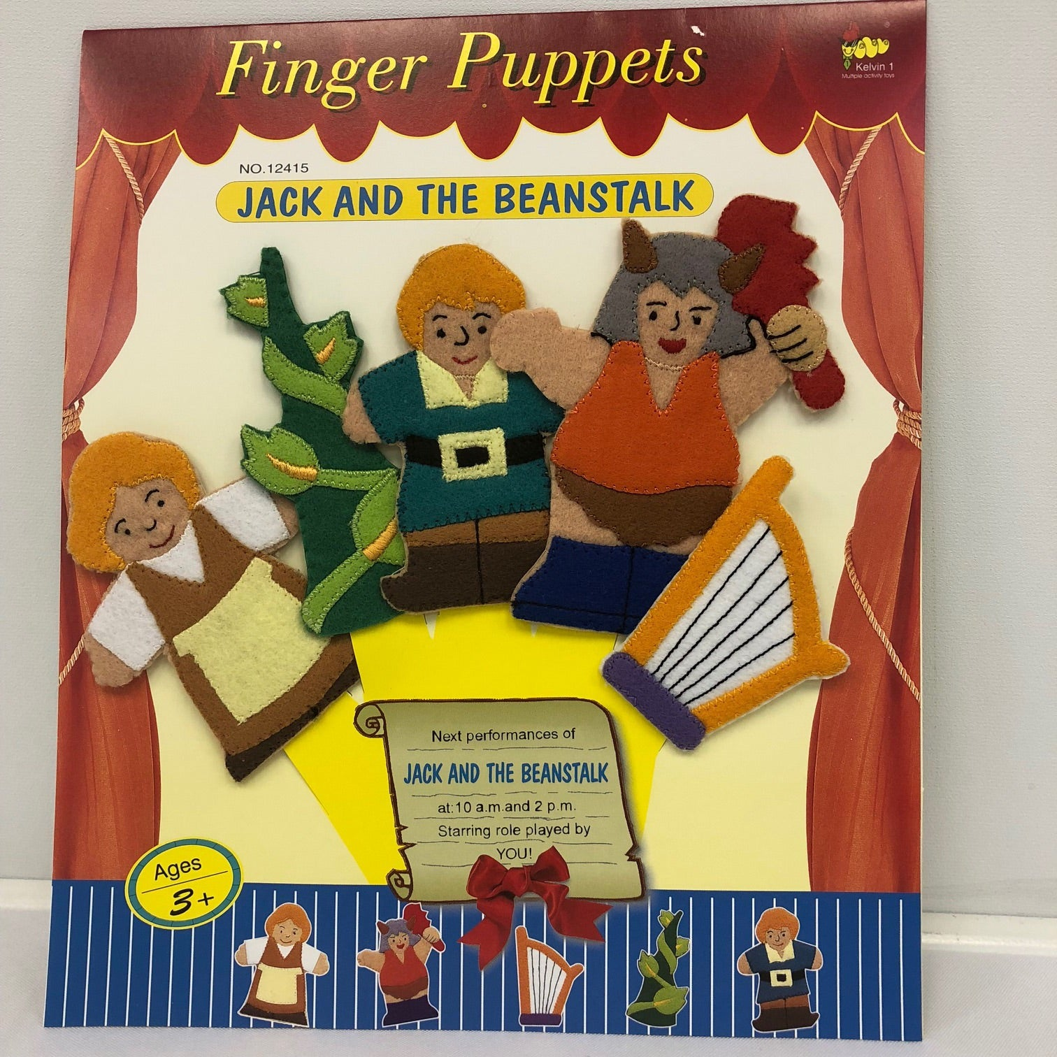 Jack & the Beanstalk Finger Puppets