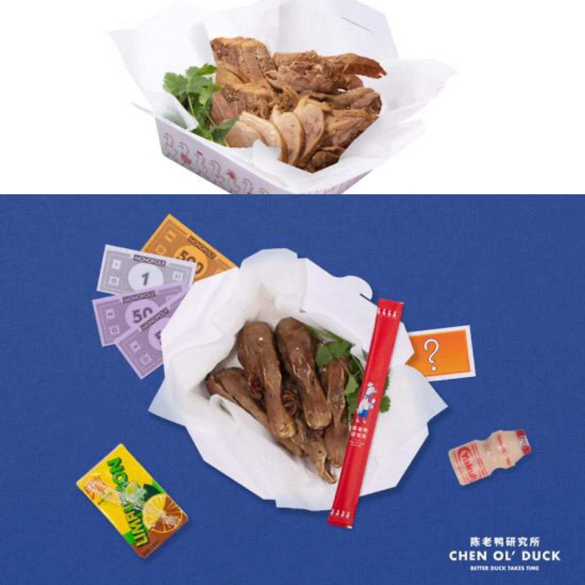 2 $48 Gift Certificate to 陈老鸭研究所 Chen OL' Duck