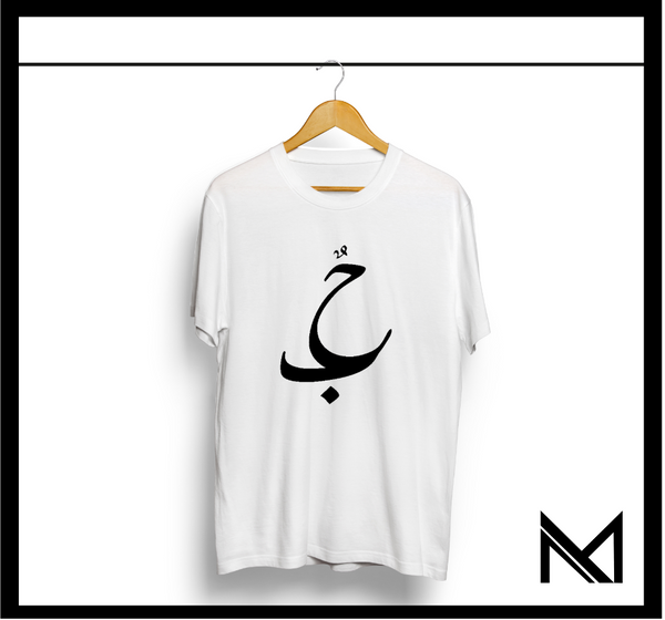 Fashionable MAB T-Shirt