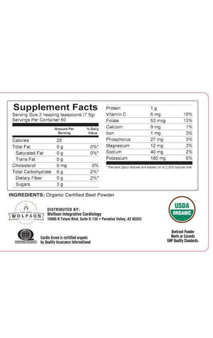 Dr. Wolfson - Heart Beet Powder - 400g