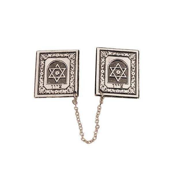 Tallit Clip - Star of David - Silver