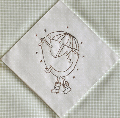 A Beautiful Day Machine Embroidery - Digital Files