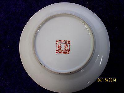 JAPANESE PORCELAIN WARE PLATE DECORATED IN HONG KONG VINTAGE Artist Signed