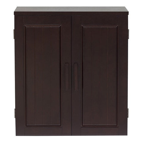 Dark Birch Wood Finish Bathroom Wall Cabinet-Bathroom > Bathroom Cabinets-Loluxe