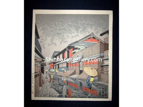 "This is a very beautiful and special original Japanese woodblock print ""Gio Rain"" signed by the famous Showa Shin Hanga woodblock print master Asano Takeji (1900-1999) made in Showa 30 and published in Showa 39, which is 1964 IN EXCELLENT CONDITION."