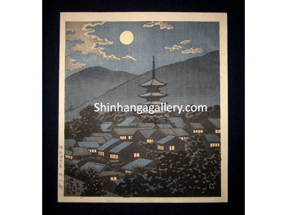"This is a very beautiful and special original Japanese woodblock print ""Moon Night"" signed by the famous Showa Shin Hanga woodblock print master Asano Takeji (1900-1999) made in Showa 30 and published in Showa 39, which is 1964 IN EXCELLENT CONDITION."
