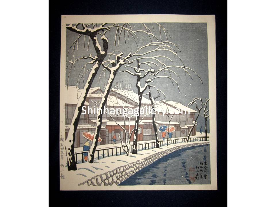 "This is a very beautiful and special original Japanese woodblock print ""Snow River Bank"" signed by the famous Showa Shin Hanga woodblock print master Asano Takeji (1900-1999) made in Showa 31 and published in Showa 39, which is 1964 IN EXCELLENT CONDITION."