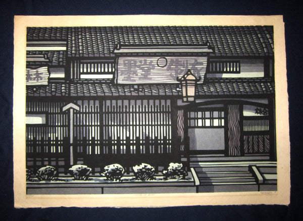 "original LIMITED NUMBER (77/100) Japanese Shin Hanga woodblock print ""House of Sumi"" PENCIL SIGNED by Kyoto Icon Clifton Karhu"