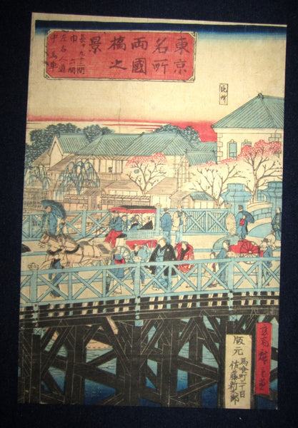 A Great Orig Japanese Woodblock Print Triptych Yokohama Print Hiroshige Tokyo Famous Place Two Country Bridge w/ Original Edition Chop Mark