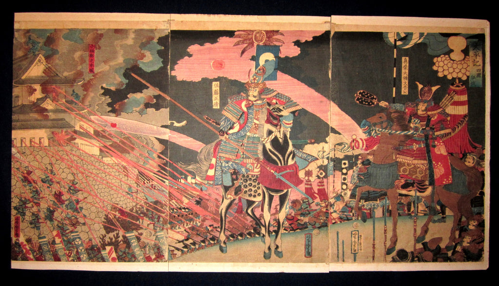 "This is on a very rare and special original Japanese woodblock print triptych ""Ferocious Castle Battle"" signed by the famous Meiji woodblock prints master Yoshitora Utagawa (active 1830-1887) made in Meiji Era (1867-1912).  This is an original woodblock print triptych more than 131 years old."