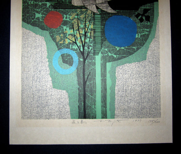 Orig Japanese Woodblock Print Fujita Fumio Pencil-Sign Limit# Flower Bird 1977