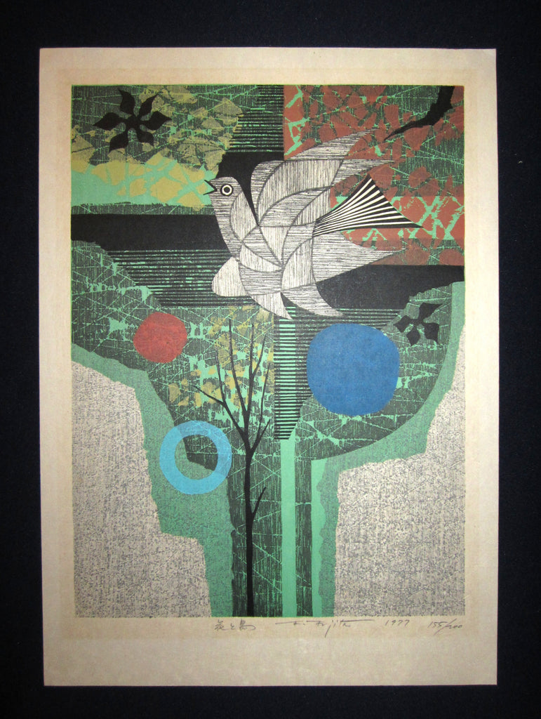 "LIMITED-NUMBER (155/200) original Japanese woodblock print ""Flower Bird"" PENCIL SIGNED by Showa Shin Hanga woodblock print master Fujita Fumio made in 1977 IN EXCELLENT CONDITION."