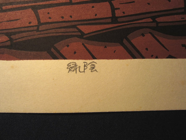 Huge Orig Japanese Woodblock Print Nishijima LIMIT# PENCIL SGN Green Shade