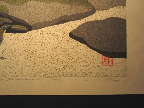 Orig Japanese Woodblock Print Limit# PENCIL Sign Masao Ido Rest