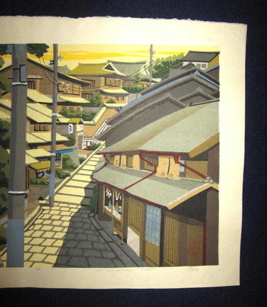 Orig Japanese Woodblock Print Limit# PENCIL Sign Masao Ido