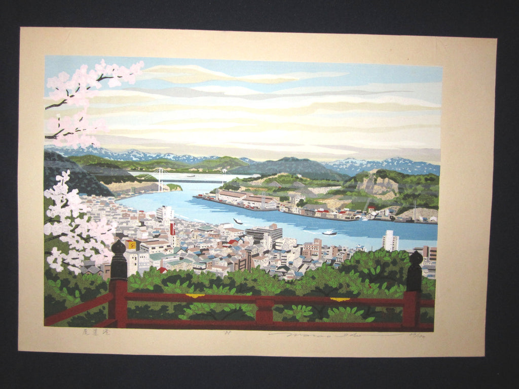 "LIMITED-EDITION (89/180) original Japanese Shin Hanga woodblock print ""Onomichi Port"" PENCIL SIGNED by the famous Showa Shin Hanga woodblock print master Masado Ido (1945-2016) made in 1988 IN EXCELLENT CONDITION"