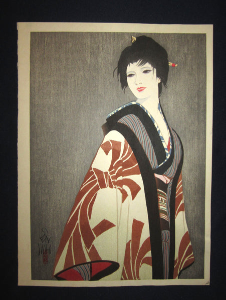 "This is a very beautiful and unique original Japanese woodblock print masterpiece ""Bijin Beauty Flowing Star"" signed by the famous Showa Shin-Hanga woodblock print master Iwata Sentaro (1901-1974) made in 1970s IN EXCELLENT CONDITION."